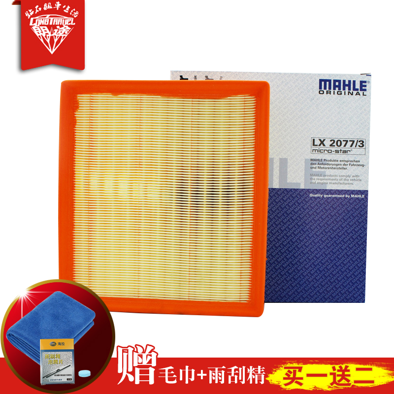 Air Filter Mahle LX 2077//3