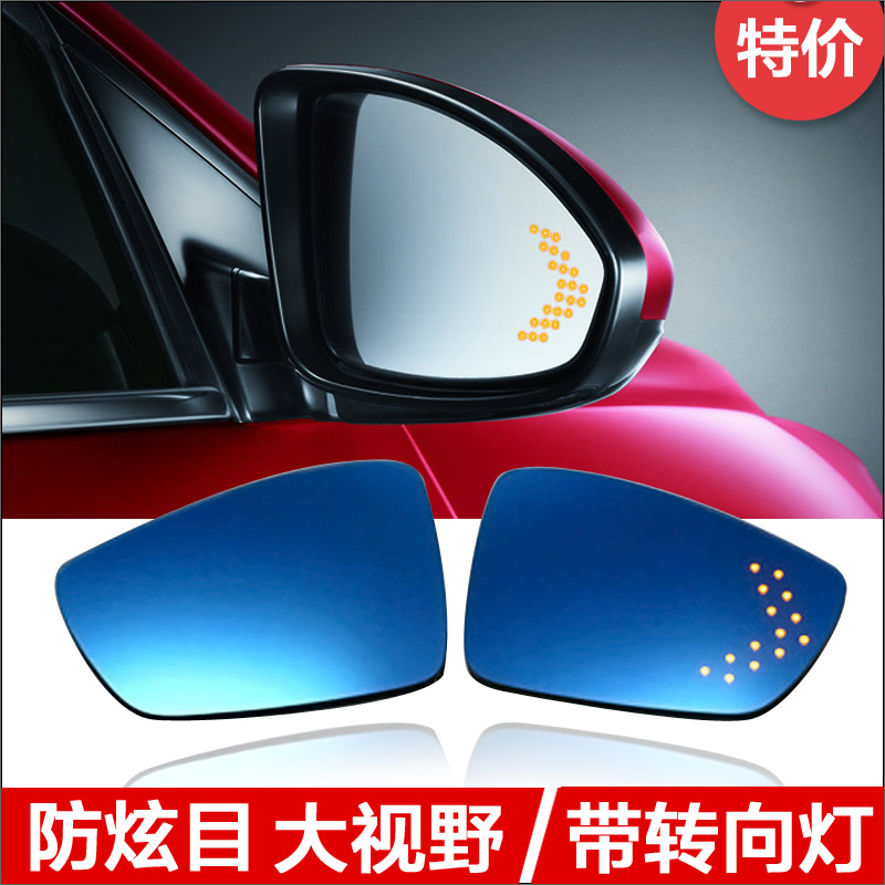 The new bmw 3 series 320li 328li dedicated big vision rearview mirror glare blue mirror car rearview mirror turn signals