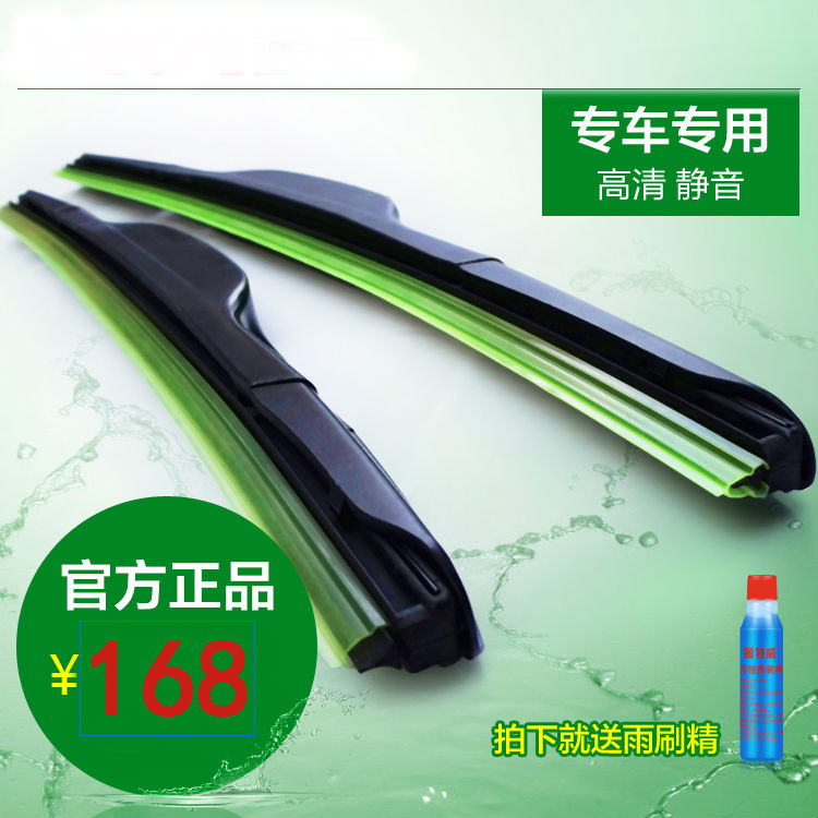 The new bmw mini clubman minicooperone old section dedicated car wiper boneless wipers