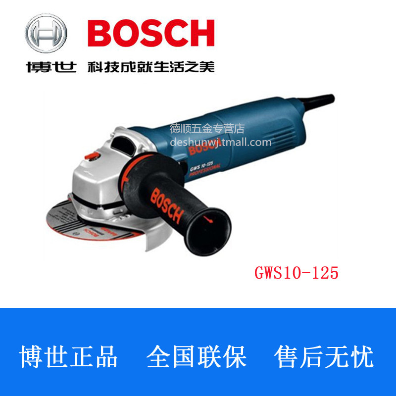The new bosch bosch power tools | genuine bosch angle grinder bosch gws10-125