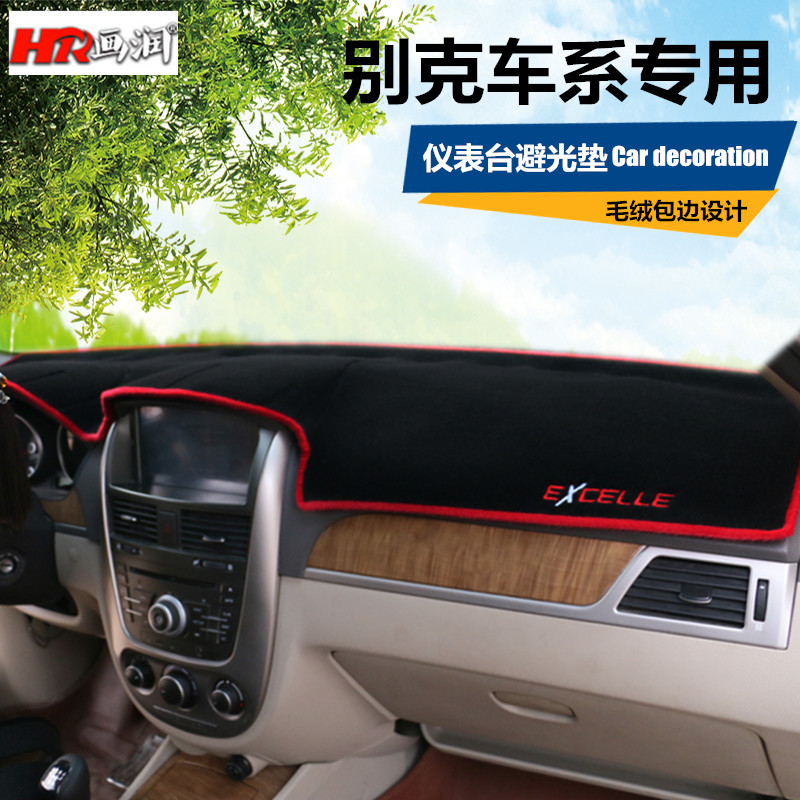 The new buick gl8 landing respect gl8 kore ang kewei decorative accessories in the control dashboard sunscreen insulation mat dark