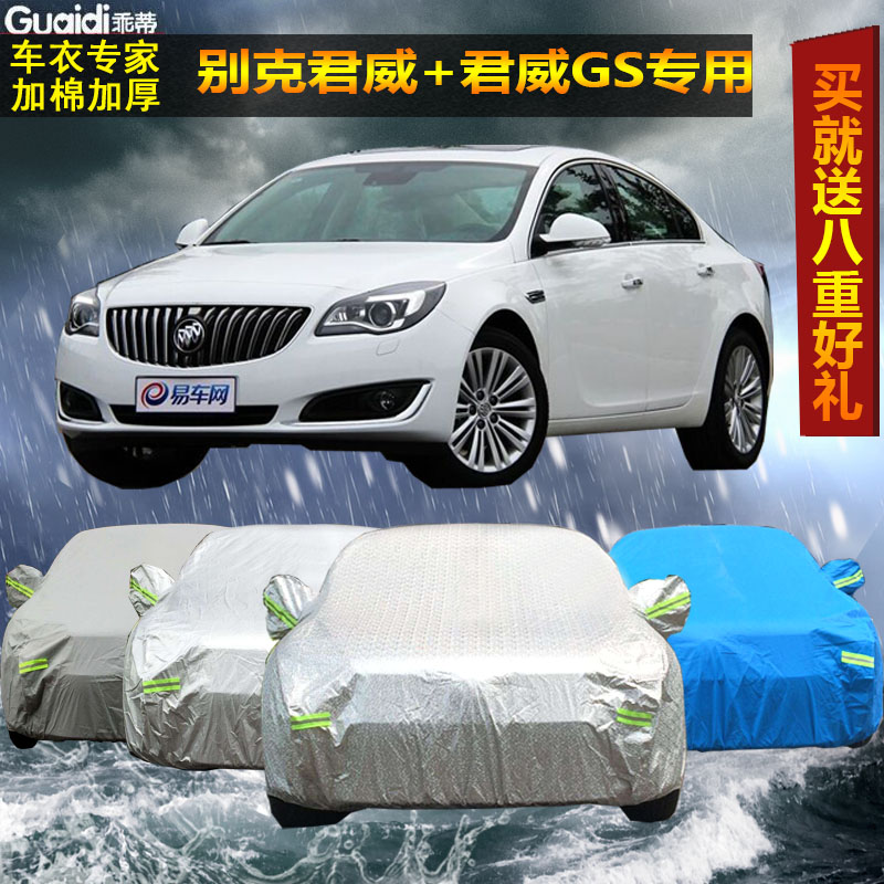 The new buick regal gs dedicated thick sewing car cover dust sunscreen car hood insulation sun shade aluminum anti rain