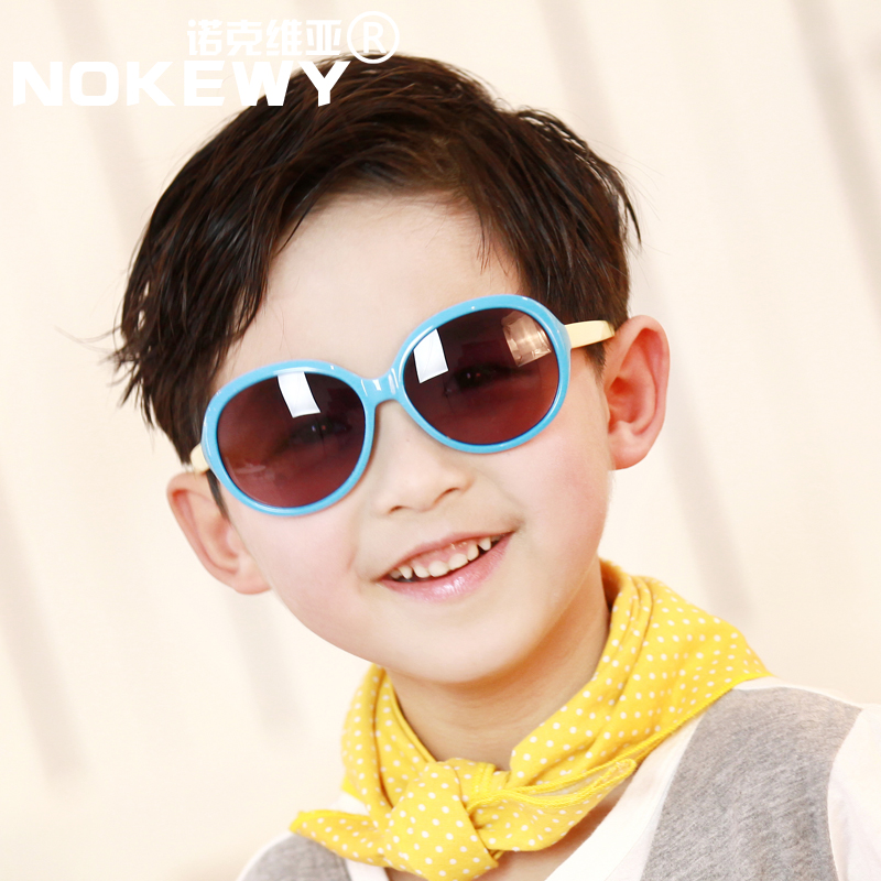 7c8c3368d6 Get Quotations · The new children s boys and girls sunglasses sunglasses  gradient sunglasses sunglasses polarizer tide baby boys and