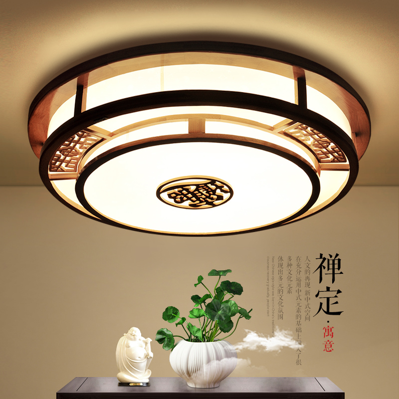 Get Quotations The New Chinese Modern Sheepskin Lamp Lighting Living Room Ceiling Lights Round