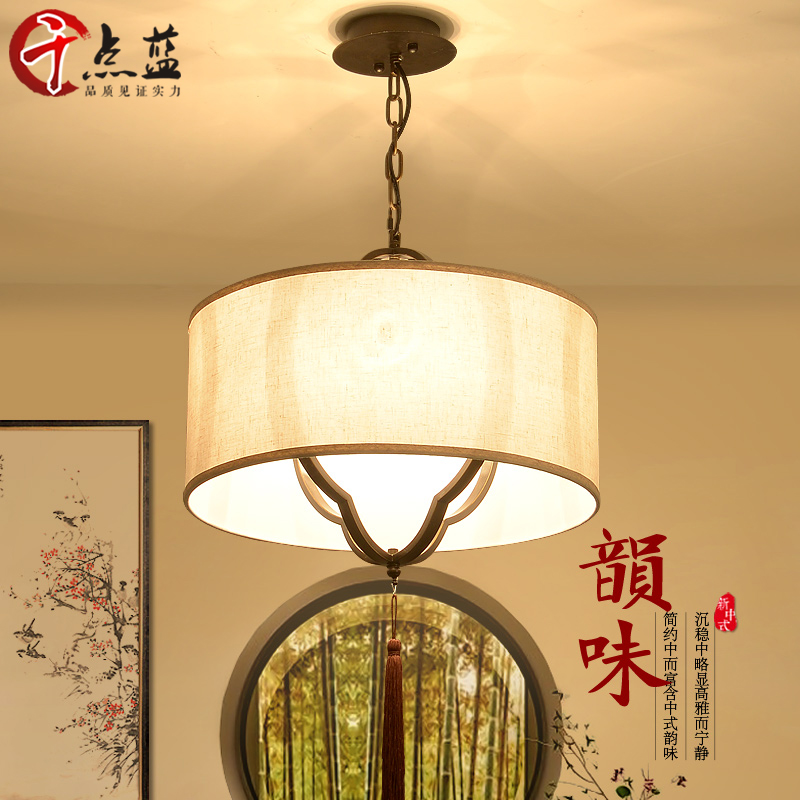 The new chinese modern droplight wen xin round creative lighting retro fabric living room bedroom den hotel restaurant lights