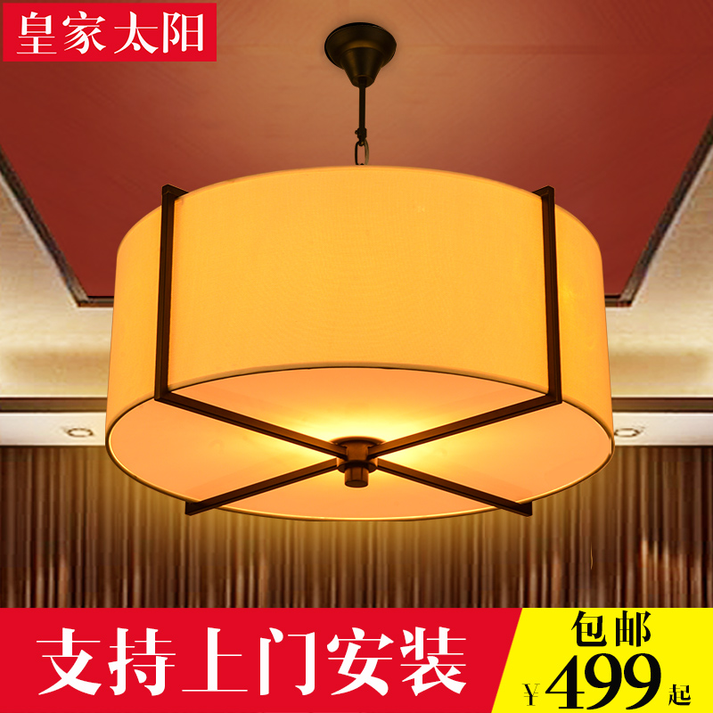 The new chinese modern minimalist chandelier bedroom chandelier antique chinese fabric living room book room restaurant round chandelier q