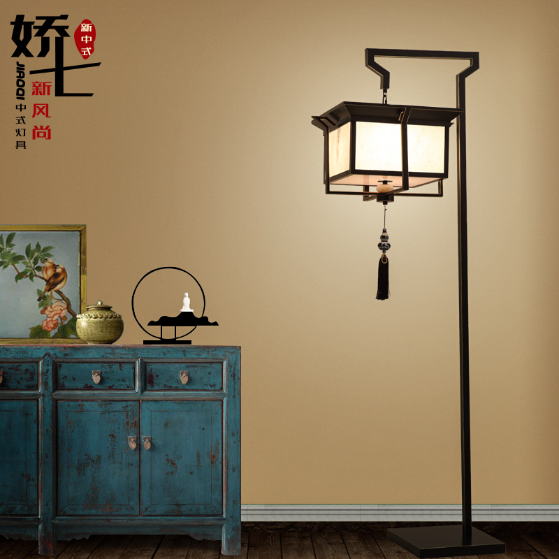 The new chinese modern minimalist living room floor lamp desk lamp bedside lamp bedroom den vertical creative chinese style floor lamp
