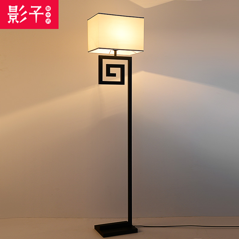 The new chinese modern minimalist living room floor lamp floor lamp floor lamp bedroom den creative floor lamp chinese lamp