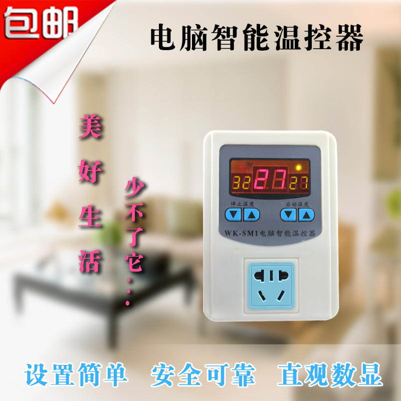 The new computer smart thermostat adjustable digital temperature controller electronic temperature control socket timer