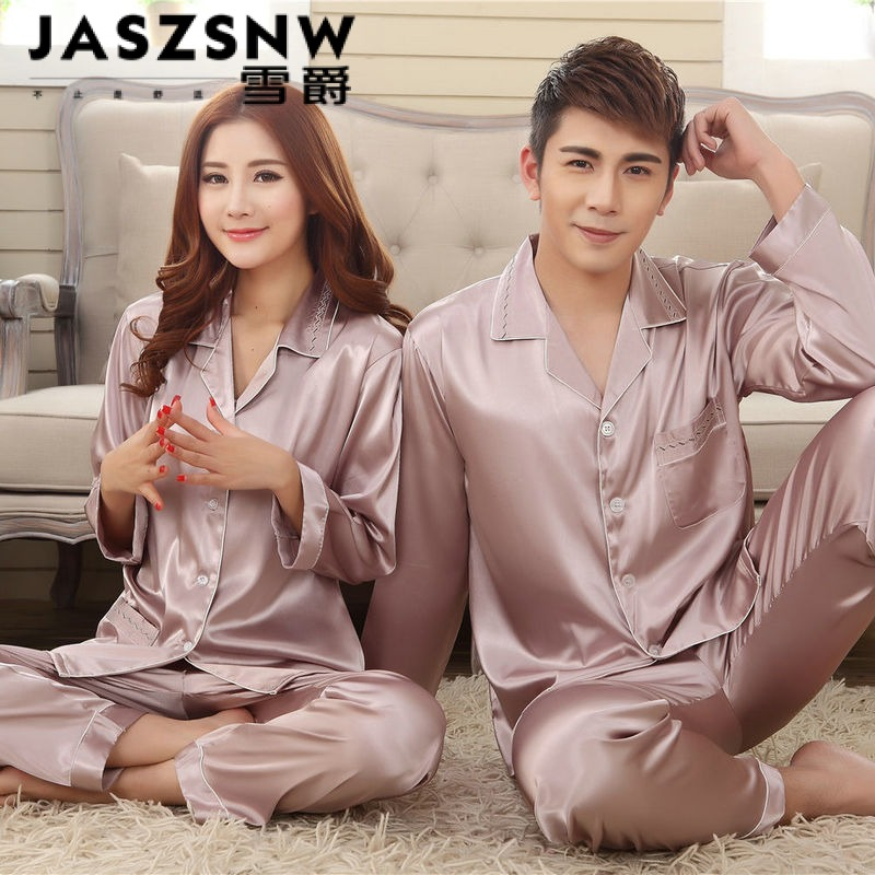 Buy New couple silky silky pajamas silk tracksuit couple sleeping clothes  bathrobe robe for men and women in Cheap Price on Alibaba.com 2f664599e