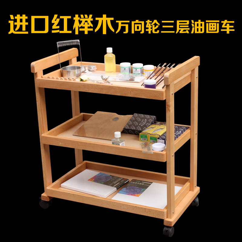 The new discount red beech caster simple three cabinets painted painting art supplies painting car painting car painting station