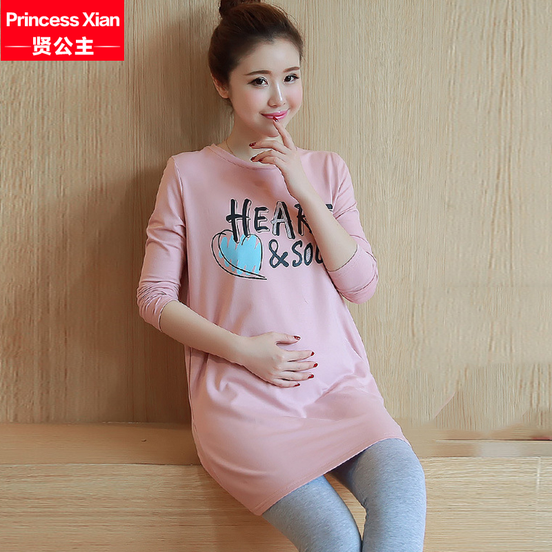 The new fall and winter clothes maternity yfz sleeved t-shirt and long sections loose big yards plus thick velvet shirt bottoming shirt