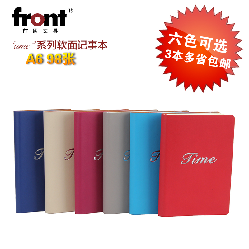 The new front front through D81-A601 gaba-rg new listing four color printing business notebook dowling