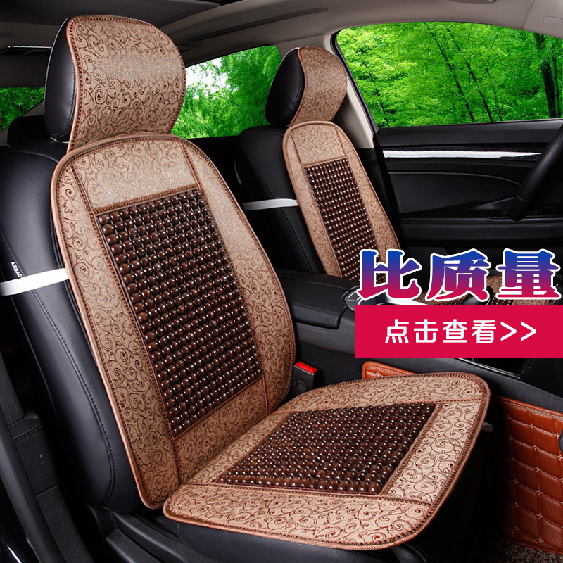 The new general motors cushion summer and autumn van minivan wuling glorious light cool bamboo seat cushion single seat