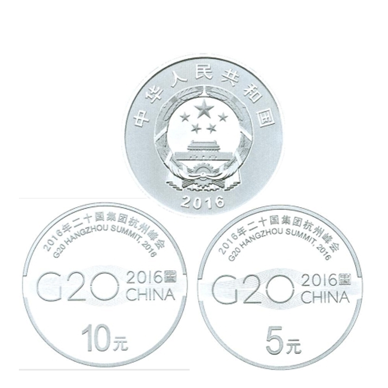 The new gorgeous josé g20 silver. hangchow g20 silver commemorative coins. 15 grams 0 grams of 3 two Two loaded