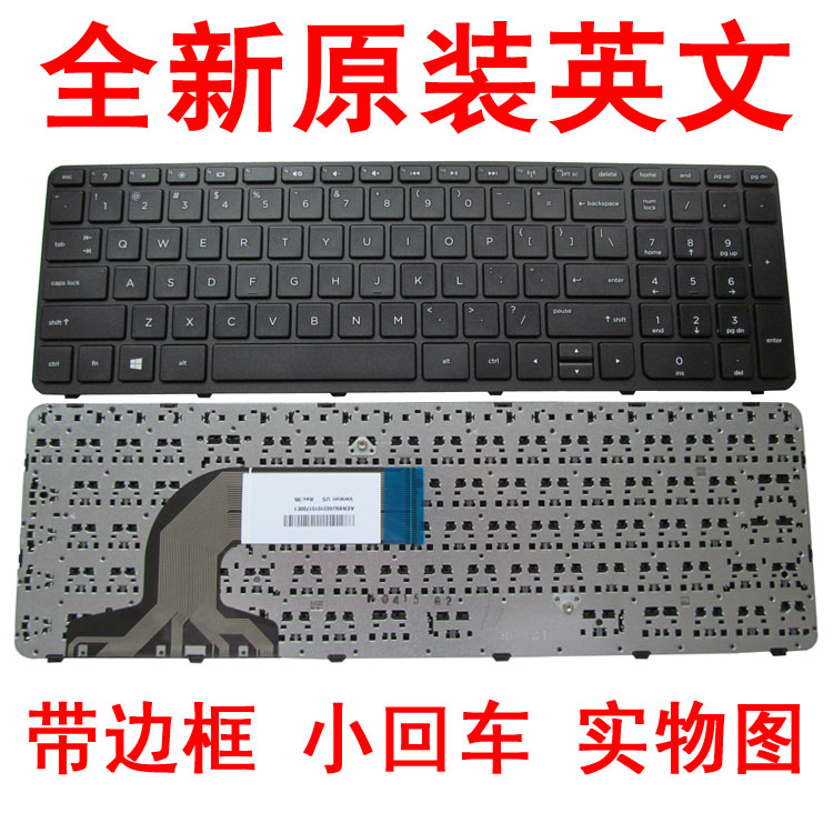 The new hp hp TPN-Q130 TPN-Q132 black laptop keyboard with border