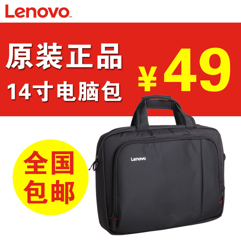 The new lenovo original laptop bag 14 inch laptop shoulder bag lenovo mouse genuine mail