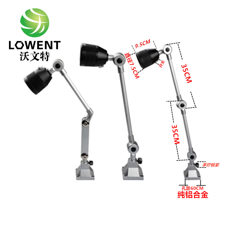 The new my018/019/020 drilling lathe cnc milling insert lamp lights led lights lamp lamp long arm lamp