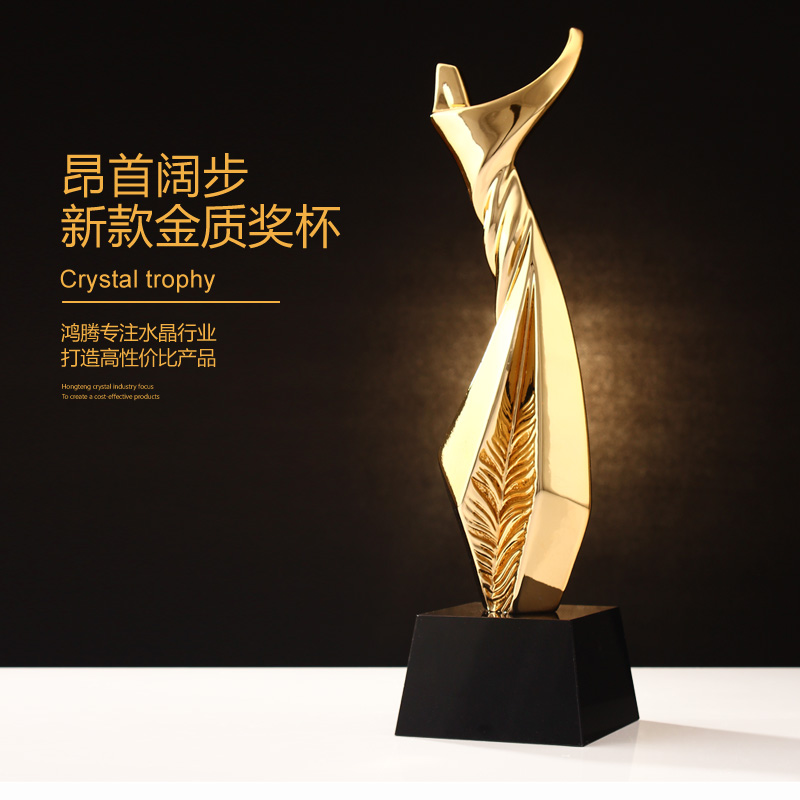 The new resin gold-plated grade crystal trophy custom creative humanoid trophy custom metal trophy trophy lettering
