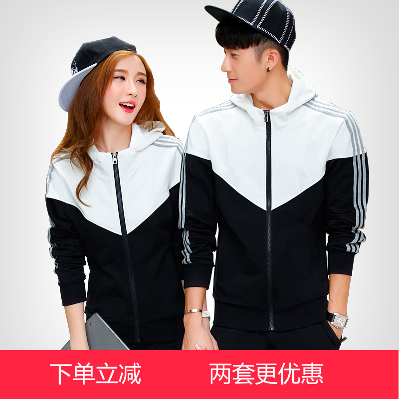The new spring and autumn lovers sportswear jogging suits men's suits hooded female models wei clothes hit the color casual sports clothing