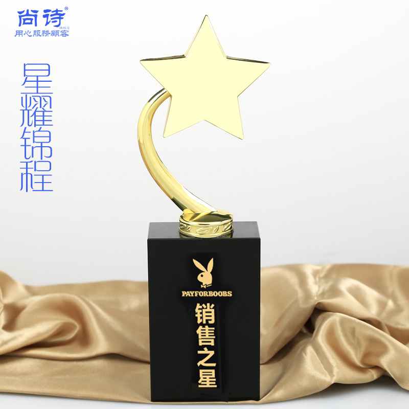 The new star upscale custom metal crystal trophy metal pentagram trophy custom custom lettering free spot