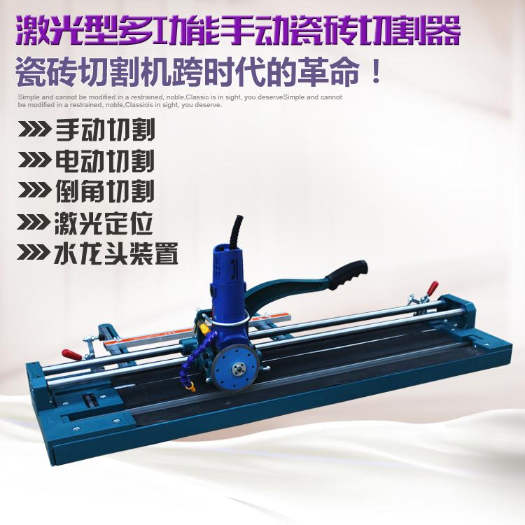 China Ceramic Tile Cutter China Ceramic Tile Cutter Shopping Guide