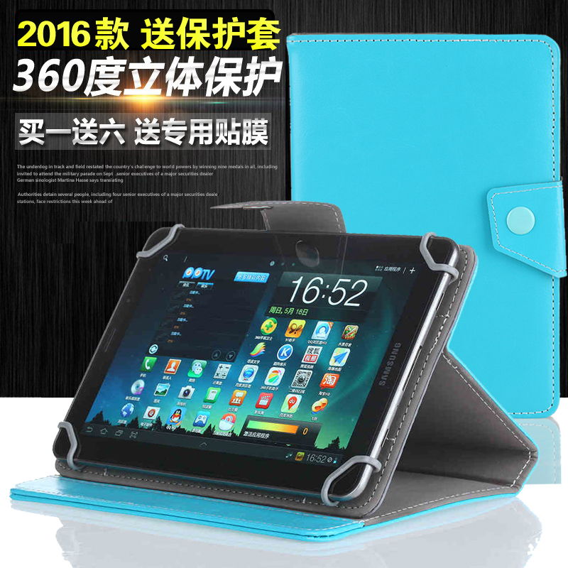 The new universal 7 inch 7.9 inch 8 inch 9 inch 9.7 inch 10.1 inch tablet pc protective sleeve leather cover /Shell bracket leather