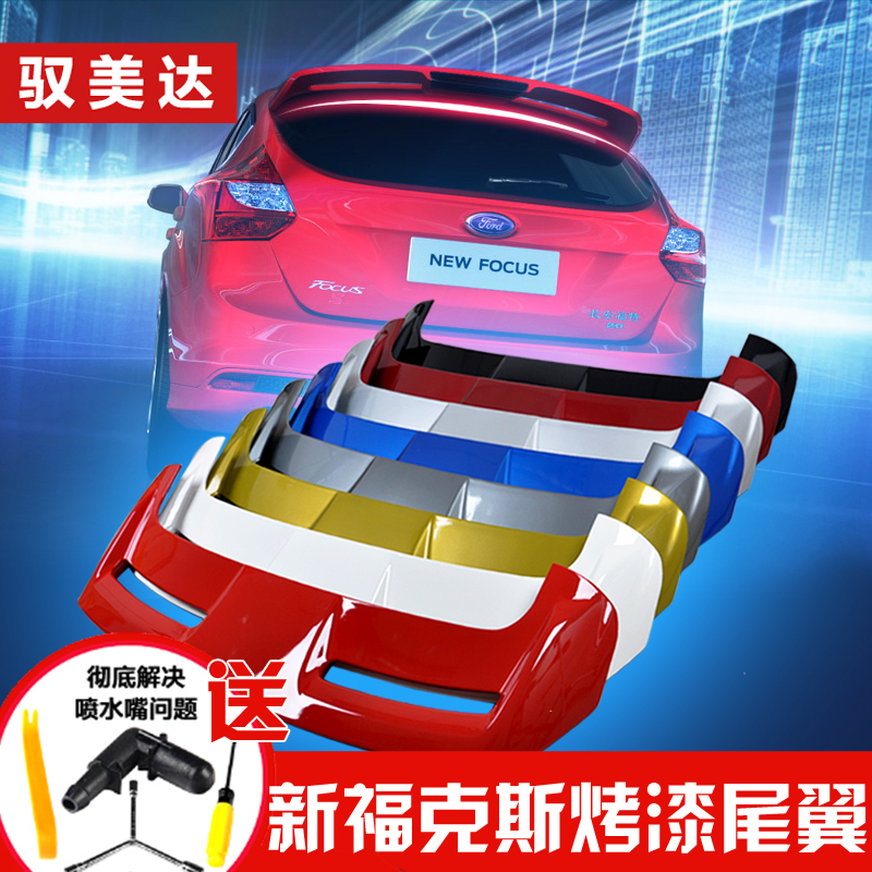 Get Quotations · The new yu mita brand new fox tail fox tail fox modified tail wing paint two  sc 1 st  Shopping Guide - Alibaba & China Fox Tail Costume China Fox Tail Costume Shopping Guide at ...