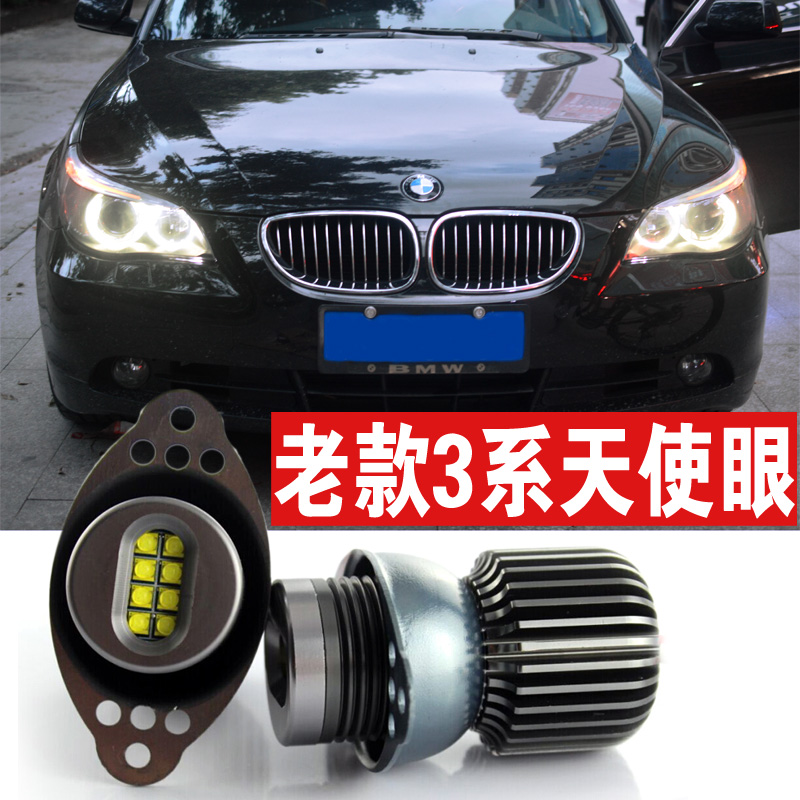 Get Quotations · The Old 3 Series Bmw E90 Bmw Angel Eyes 318320i325i330i  Super Bright Led Daytime Running Lights