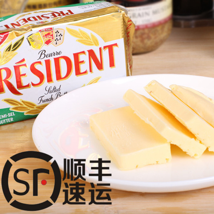 The president butter salt 200g butter animal piece of bread and butter baking ingredients imported