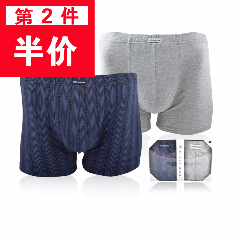 The second half of culture 100% cotton men's underwear boxer cotton underwear breathable cotton boxer shorts pants nutty