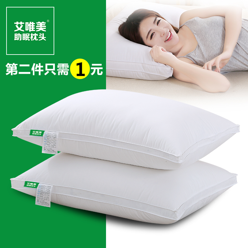 [The second piece 1 yuan] cotton hotel pillow nursing pillow cervical pillow single student health care pillow one pair beat two 2 Pillow pillow