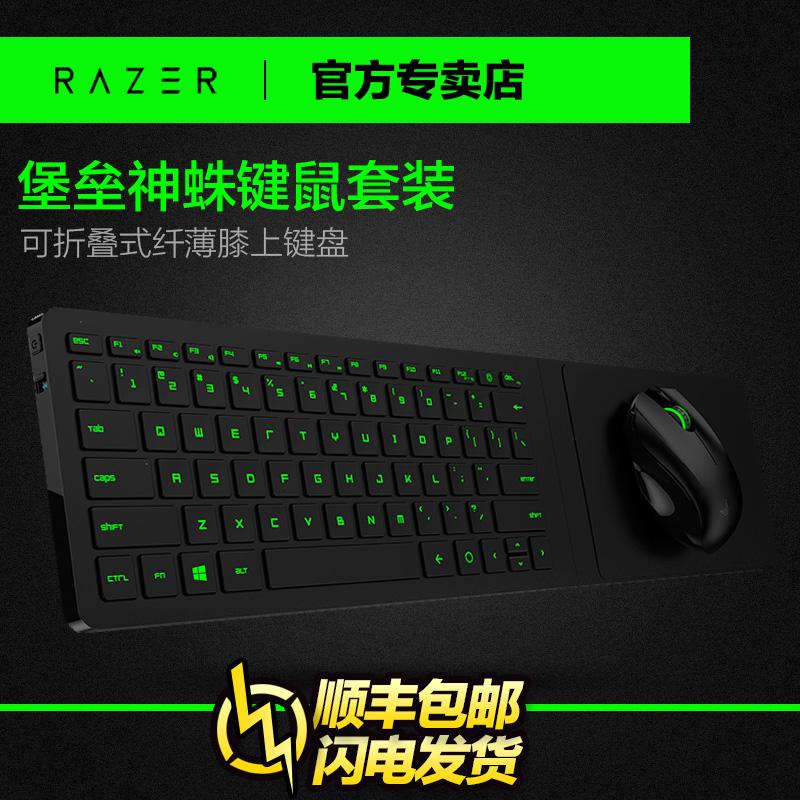 China Gaming Keyboard Razer, China Gaming Keyboard Razer Shopping