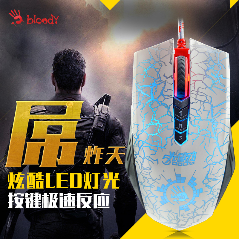 The sf shuangfeiyan bloody hands ghost a60 white crack lol professional esports gaming mouse wrangler 2 s