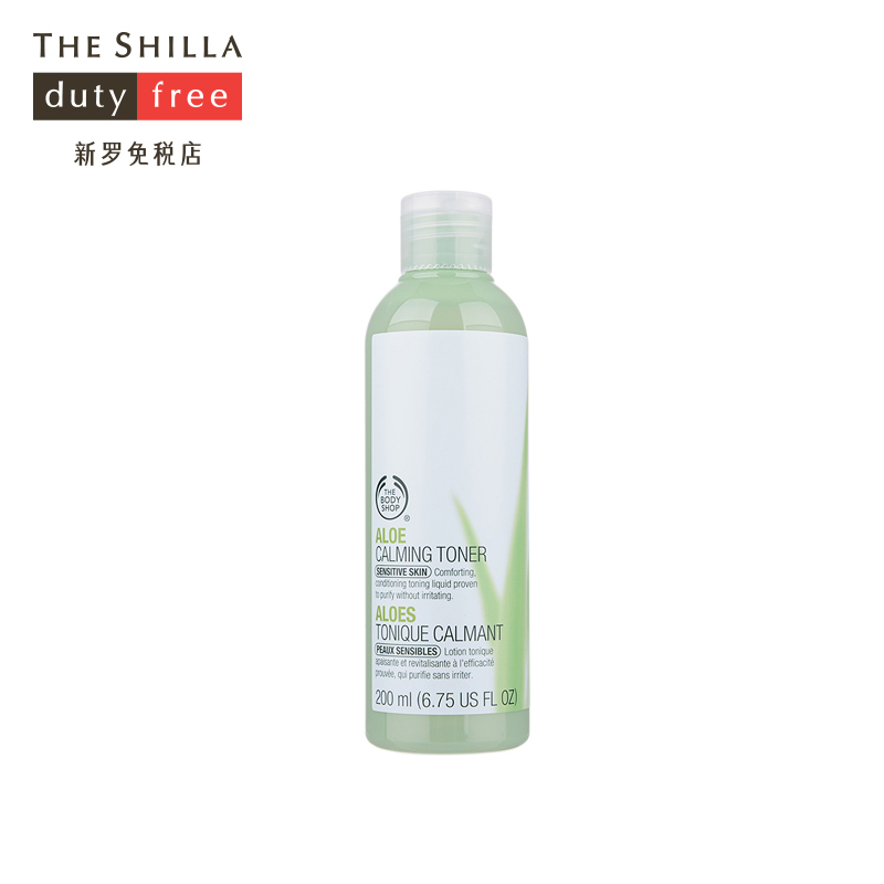 [The shilla/shilla duty free] the body shop/body shop aloe lotion