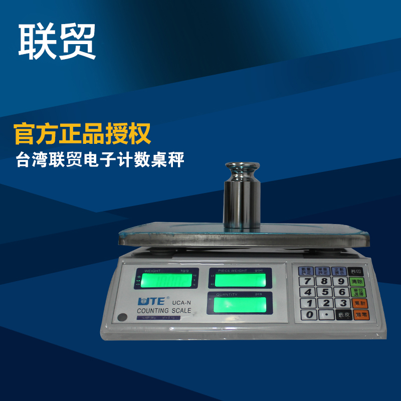 The trade electronic counting tables scale uca-n electronic counting scale electronic counting scale electronic counting weight scales