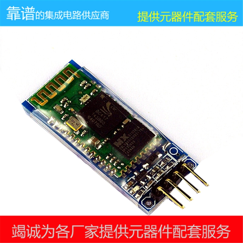 The united states hc05/hc-05 bluetooth module from one master to serial/with backplane/can be connected to a bluetooth enabled mobile phones