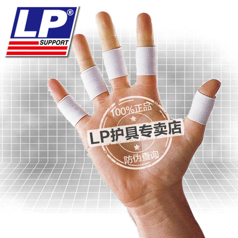 The united states lp645 basketball guard finger fitness gloves for men and a half finger finger sets of women's volleyball ball