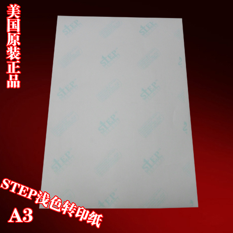 China glue transfer paper china glue transfer paper shopping guide get quotations the united states step colored jet thermal transfer paper transfer paper a3 inkjet printing paper colored malvernweather Image collections