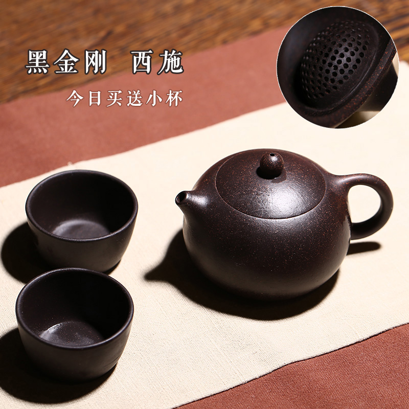 The united states tao yixing teapot ore authentic yixing purple clay tea masters pure handmade black ball holes beauties zhuni small goods