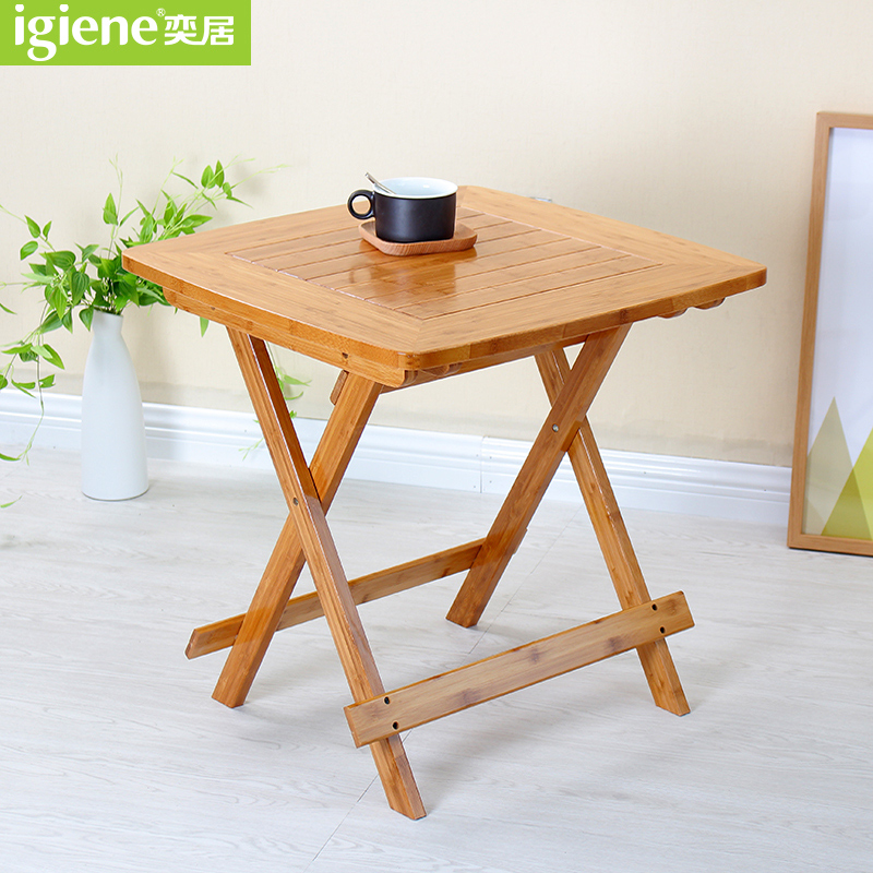 The upper house home portable folding dining table dinner table small square small apartment simple folding table pendulum stand