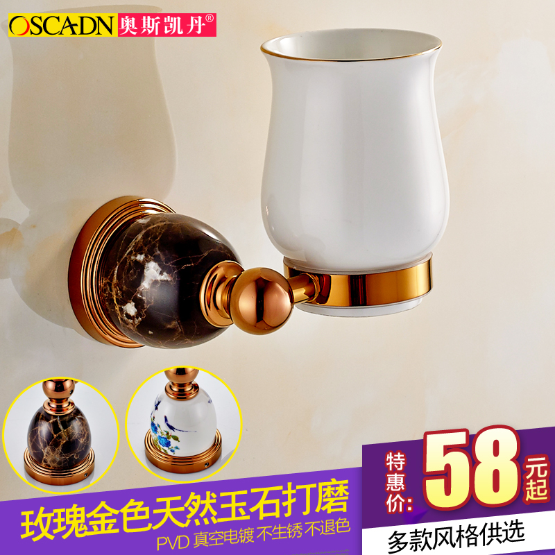 The whole european copper rose gold ceramic cup toothbrush holder tumbler holder bathroom accessories bathroom accessories rose color