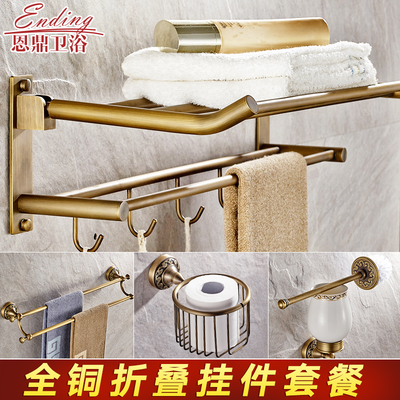 The whole european copper towel rack suits hanging pieces of vintage antique bathroom shelf bathroom hardware folded towel rack towel rack