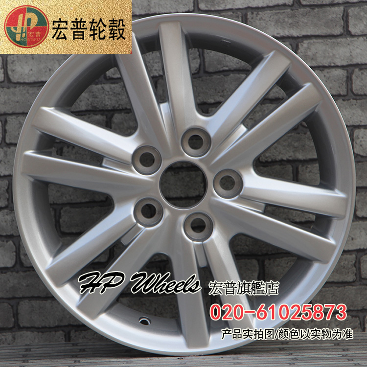 Thecus applies to 16 inch alloy wheels toyota camry toyota reiz old models reiz wheel rim