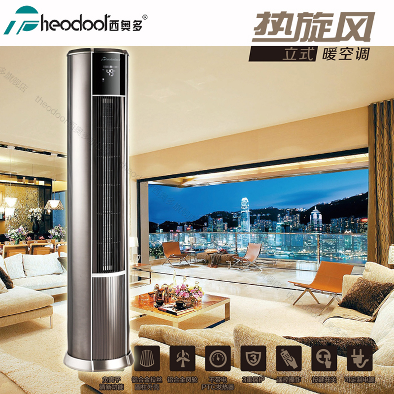Theodore roosevelt verticle warmer air conditioning 25 flat 2 horse air purifier manufacturers/household heater take heat v single Warm