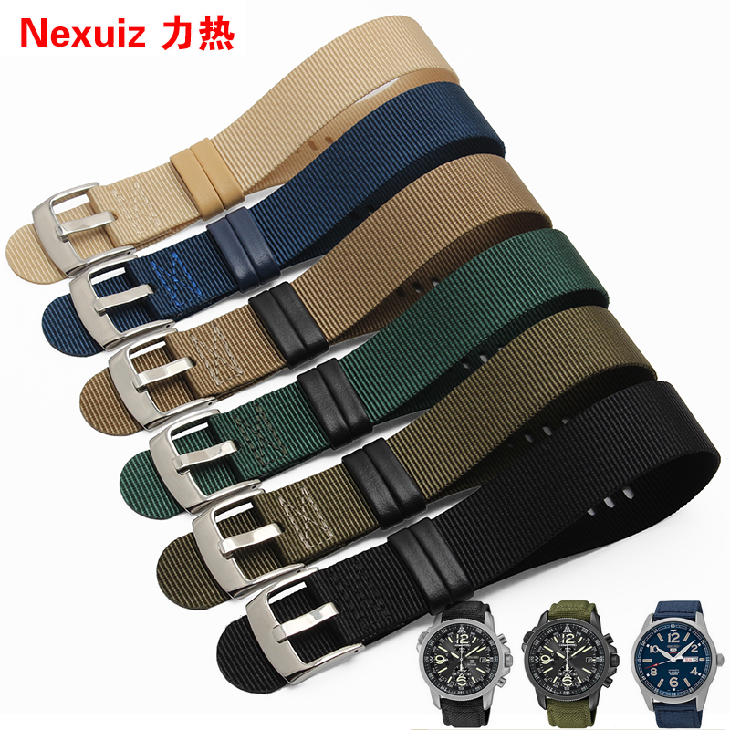 Thermal power sports watch with male adapter lumei north seiko nylon canvas strap buckle 22mm