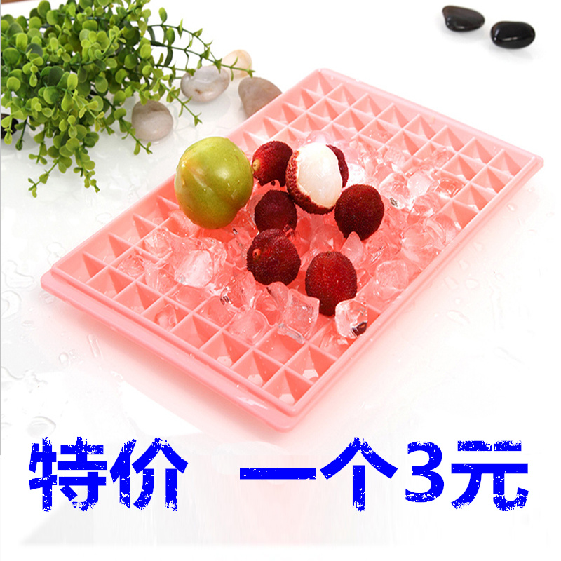 Thick 96 large ice lattice ice lattice ice mold ice box ice mold ice maker ice frozen ice lattice ice over 15 shipping