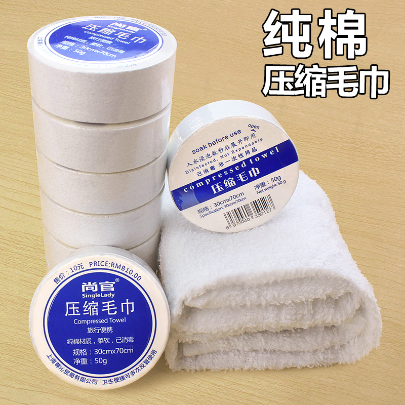 Thick disposable cotton compressed towel travel outdoor travel toiletry kits shipped move bathing absorbent and quick rub hair