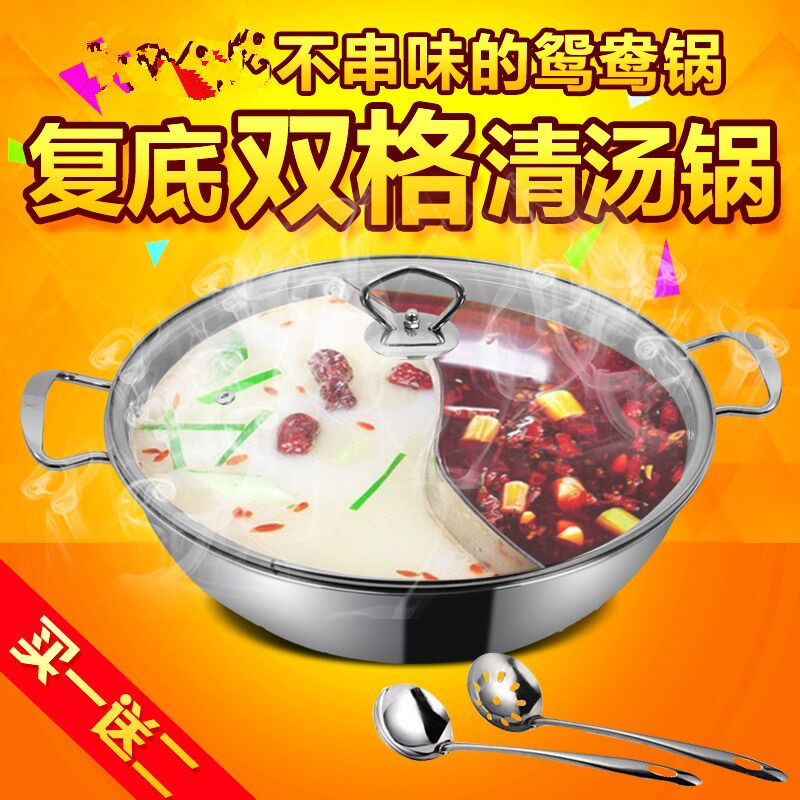 Thick duck pot fondue pots stainless steel fondue pot double bottom pot household laundry and edge stove pot soup pot cooker pot pot pot Cooker dedicated