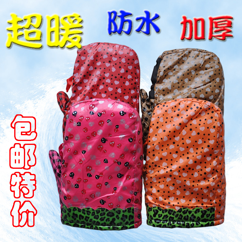 Thick electric car cover to keep warm winter warm thick waterproof windproof gloves motorcycle handlebar sets